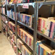 book nook at adawehi